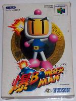 baku_bomberman_64__jap.jpg