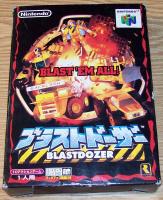 blastdozer__jap.jpg