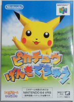 hey_you_pikachu__jap.jpg