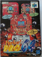 parlor!_pro64_pachinko_jikki_simulation__jap.jpg
