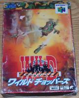 wild_choppers__jap.jpg